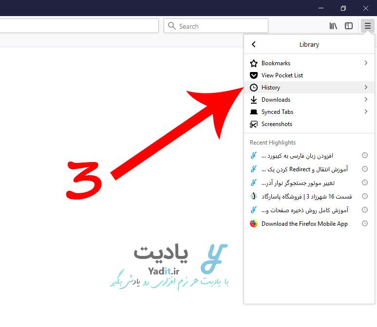 روش دسترسی به تاریخچه ی بازدیدهای مرورگر فایرفاکس