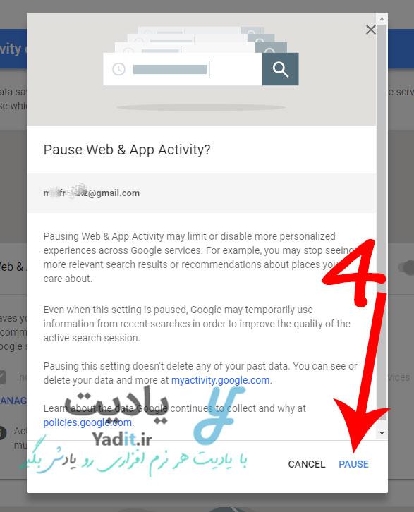 تایید غیر فعال کردن ذخیره سازی فعالیت ها و جستجوهای شما توسط گوگل