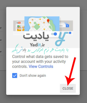 تغییر تنظیمات ذخیره سازی عبارات جستجو شده در گوگل در صورت نیاز