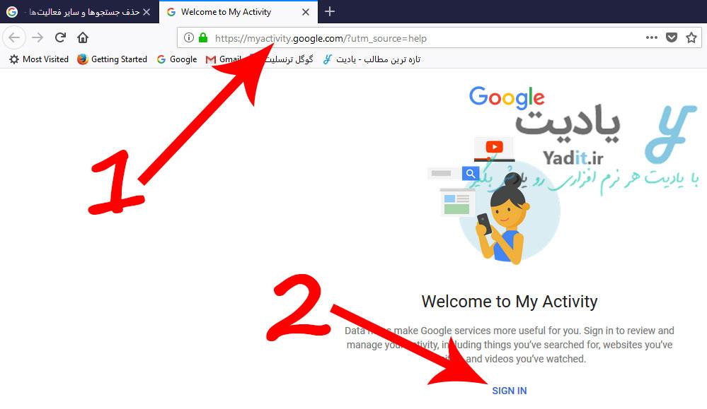 ورود به بخش تاریخچه ی فعالیت های اینترنتی در گوگل
