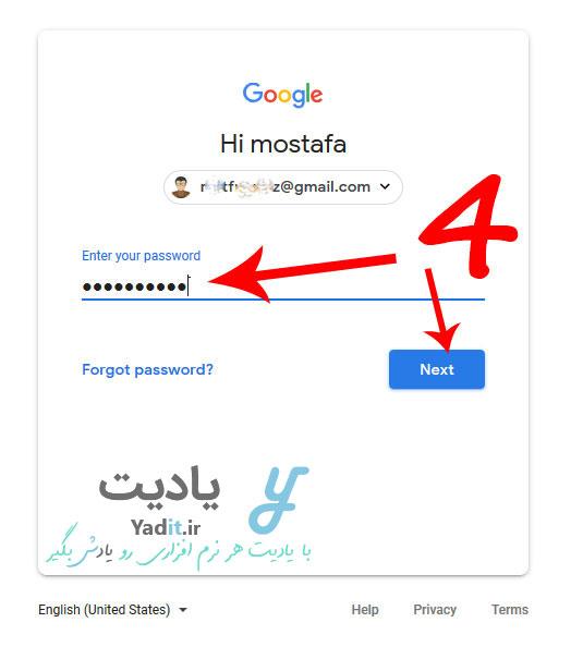 وارد کردن رمز عبور ایمیل برای ورود به اکانت جیمیل برای مشاهده تاریخچه ی فعالیت های اینترنتی در گوگل