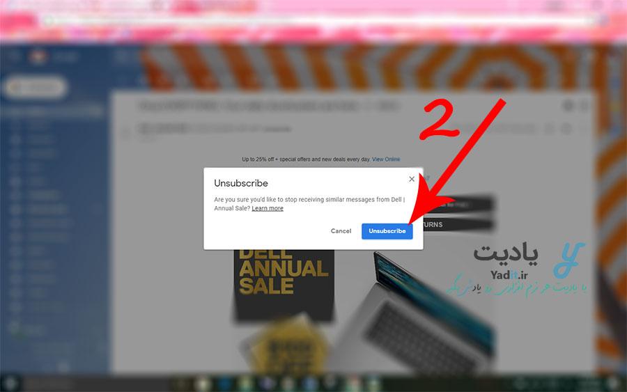 تایید لغو اشتراک ایمیل های دریافتی در سرویس جیمیل