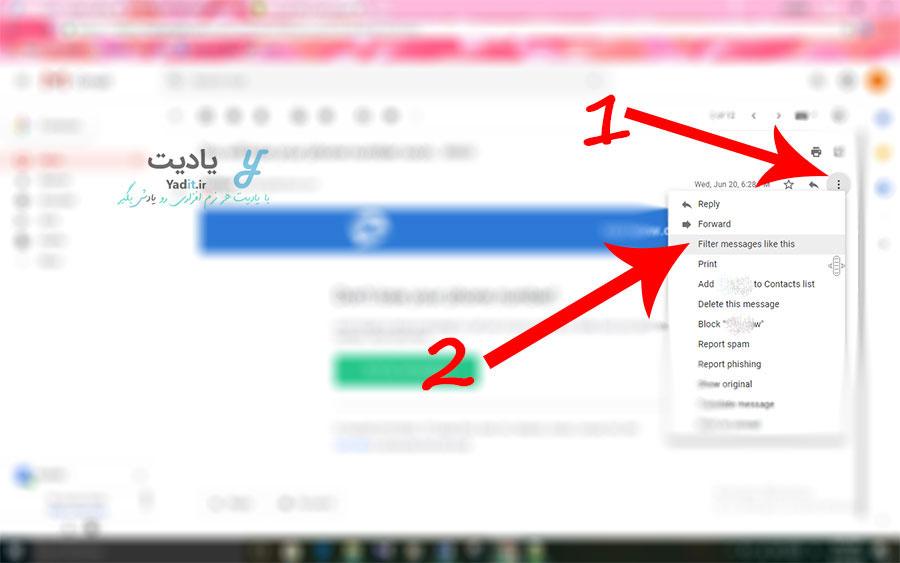 ورود به تنظیمات جیمیل برای آرشیو کردن خودکار ایمیل های یک آدرس دلخواه
