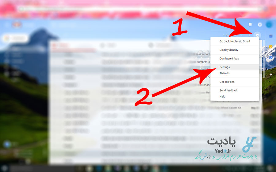 روش دوم برای خارج کردن یک آدرس ایمیل از لیست سیاه جیمیل