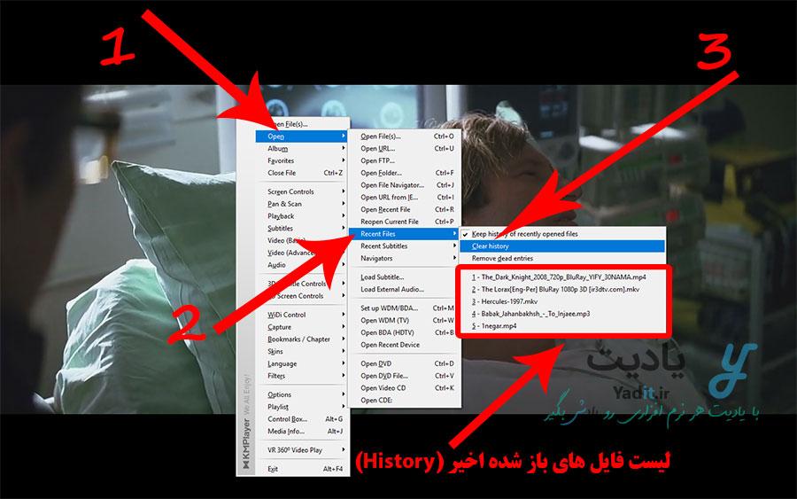 لیست فایل های باز شده اخیر (History) در KMPlayer و نحوه ی حذف آن