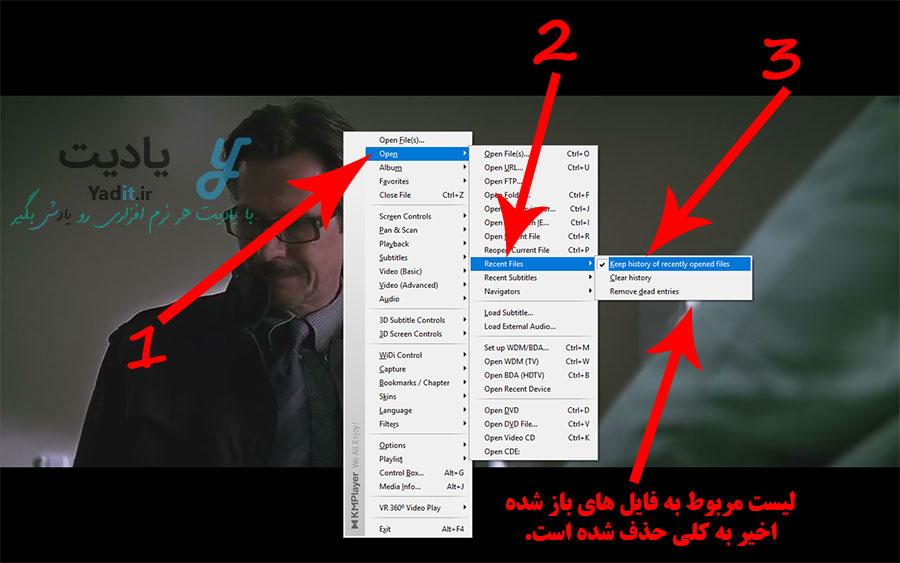 نحوه غیر فعال کردن ذخیره سازی لیست فایل های باز شده اخیر (Recent Files) در KMPlayer