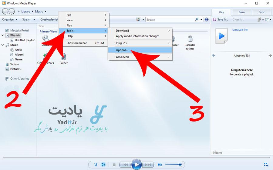 روش آسان حذف تاریخچه فایل های اخیر (History) مدیا پلیر ویندوز با استفاده از تنظیمات آن