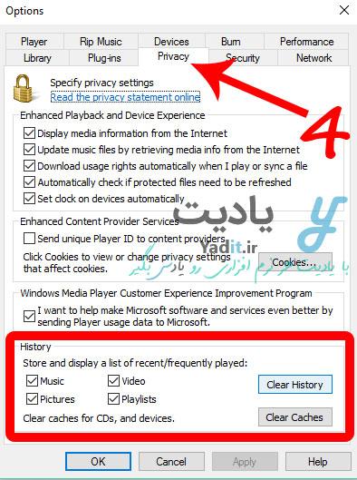 روش آسان حذف تاریخچه فایل های اخیر (History) مدیا پلیر ویندوز