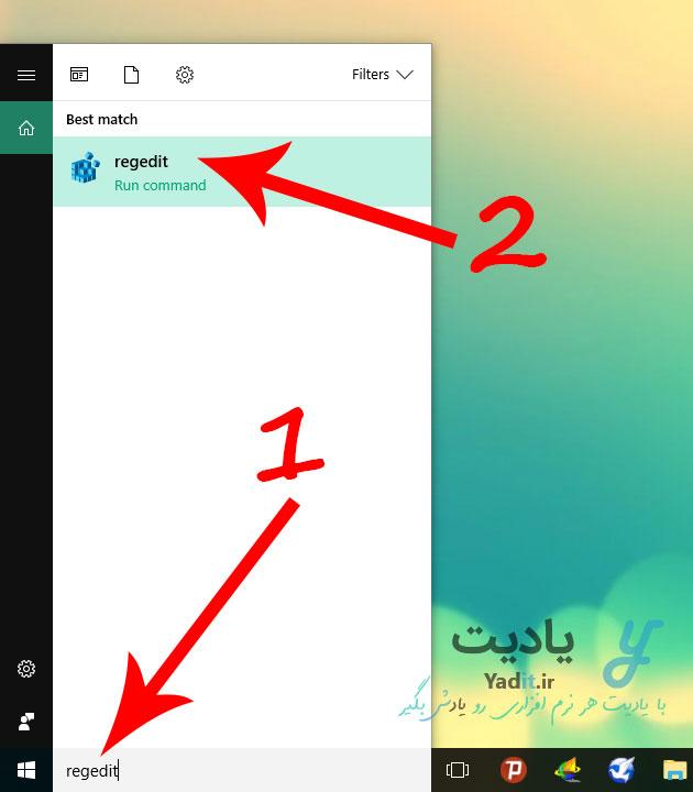 ورود به ریجستری ویندوز برای حذف تاریخچه فایل های اخیر (History) مدیا پلیر