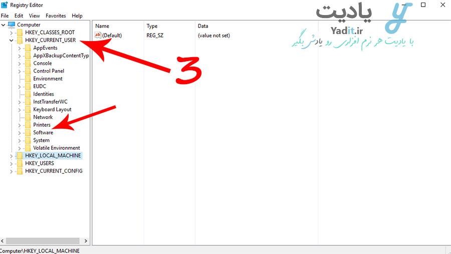 روش حذف تاریخچه فایل های اخیر (History) مدیا پلیر با استفاده از ریجستری ویندوز