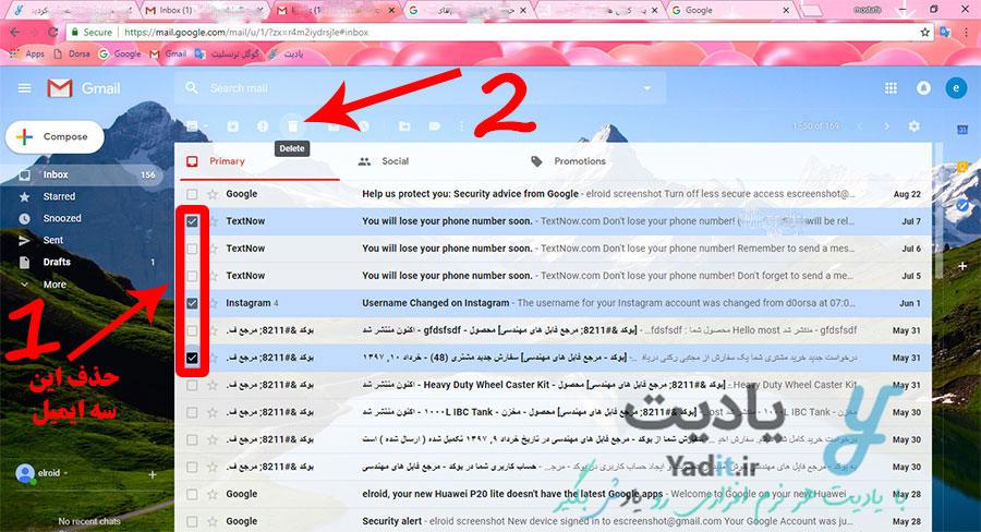 انتخاب یک یا چند ایمیل در سرویس جیمیل برای حذف تکی تکی آن ها