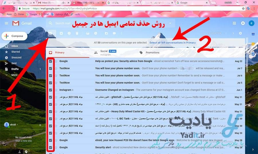 روش حذف تمامی ایمیل ها در جیمیل