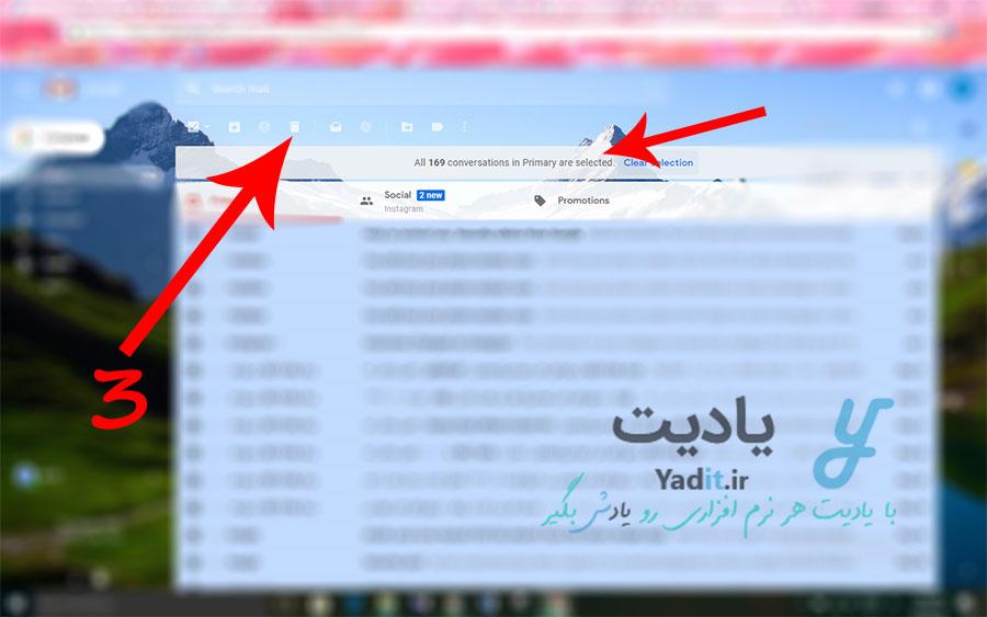 حذف تمامی ایمیل های موجود در سرویس جیمیل به صورت یکجا