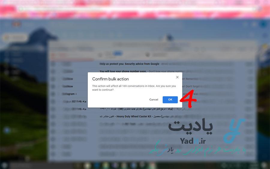 تایید حذف تمامی ایمیل های موجود در سرویس جیمیل به صورت یکجا