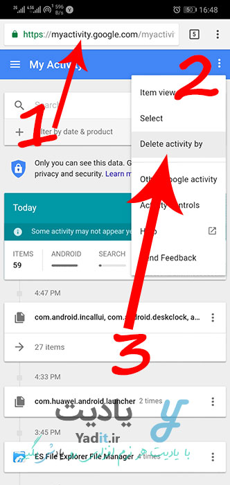 روش حذف تمامی عبارت های جستجو شده در گوگل گوشی اندرویدی با استفاده از بخش تاریخچه ی فعالیت ها در گوگل