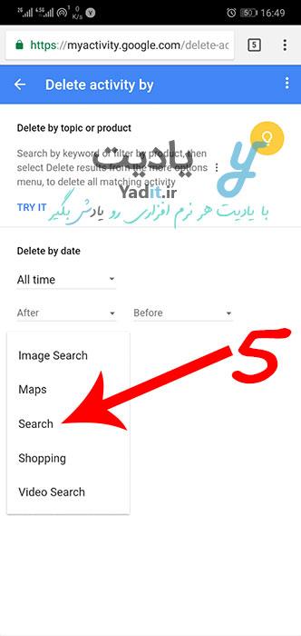 روش حذف تمامی عبارت های جستجو شده در گوگل گوشی اندرویدی با استفاده از بخش تاریخچه فعالیت ها در گوگل