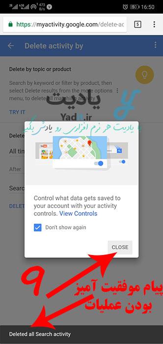 حذف موفقیت آمیز تمامی عبارت های جستجو شده در گوگل گوشی اندرویدی با استفاده از بخش تاریخچه ی فعالیت ها در گوگل