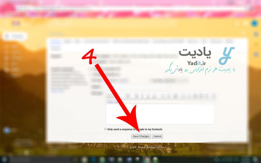 ذخیره تنظیمات انجام شده برای بازگرداندن ایمیل ارسال شده در جیمیل