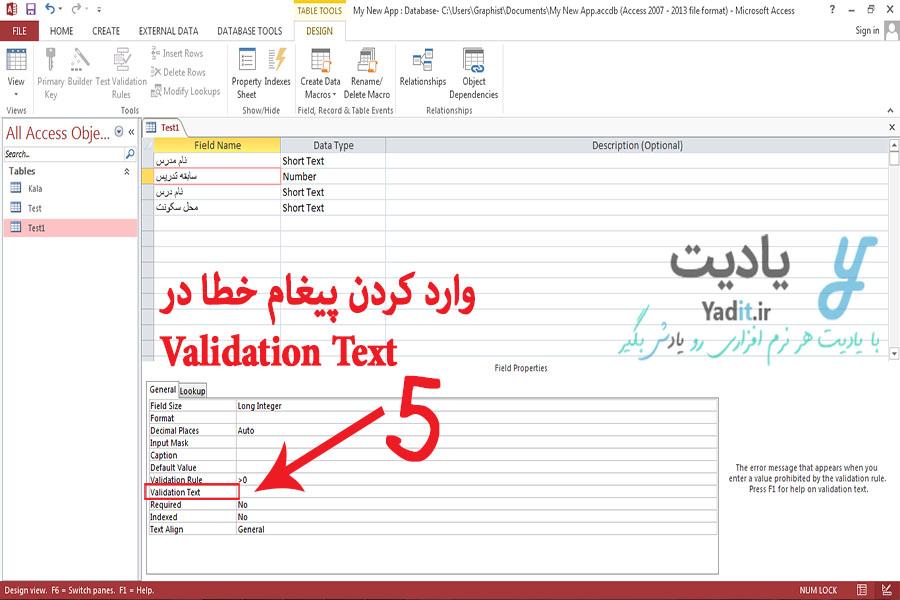 وارد کردن پیغام خطا در Validation Text