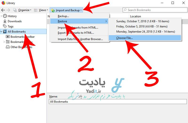 روش بازگردانی بکاپ گرفته شده از نشان گذاری شده ها در فایرفاکس