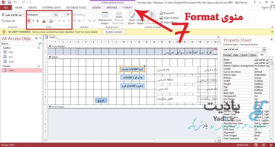 تنظیم دکمه ها در منوی format