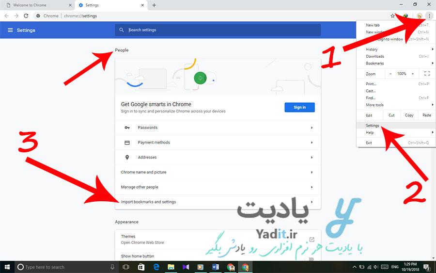 روش انتقال هیستوری و تمام اطلاعات مرورگرهای دیگر به گوگل کروم