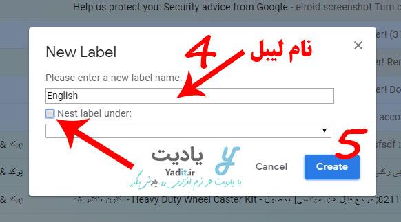 ایجاد برچسب (Label) جدید برای ایمیل ها در سرویس جیمیل