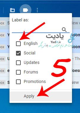 روش پاک کردن یک برچسب از یک یا چند ایمیل دلخواه