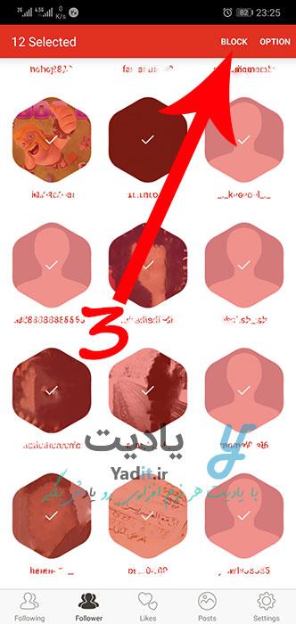بلاک کردن فالوورهای انتخاب شده اینستاگرام و حذف آن ها