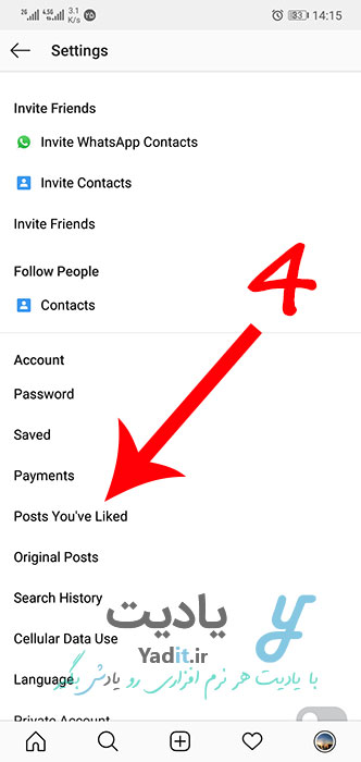 روش مشاهده لیست کامل پست های لایک شده توسط خود در اینستاگرام