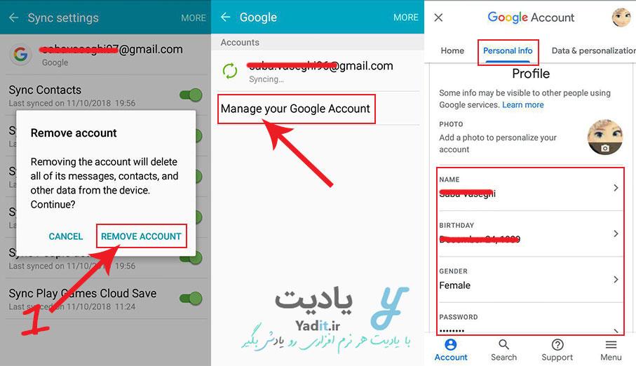 مدیریت حساب گوگل