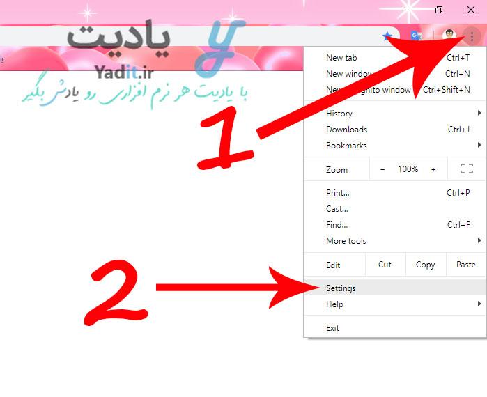 ورود به تنظیمات کروم برای تنظیم بکاپ گیری از اطلاعات مرورگر