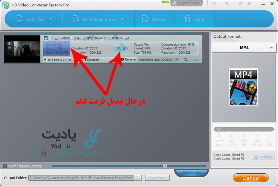 در حال تبدیل فرمت فیلم در HD Video Converter Factory Pro