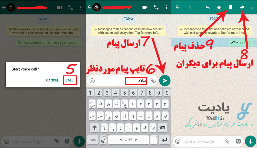 ارسال و حذف پیام
