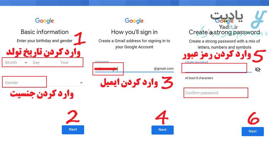 وارد کردن آدرس ایمیل و رمز عبور
