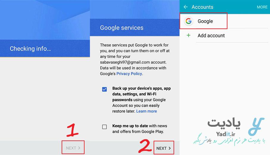 انتخاب سرویس های گوگل
