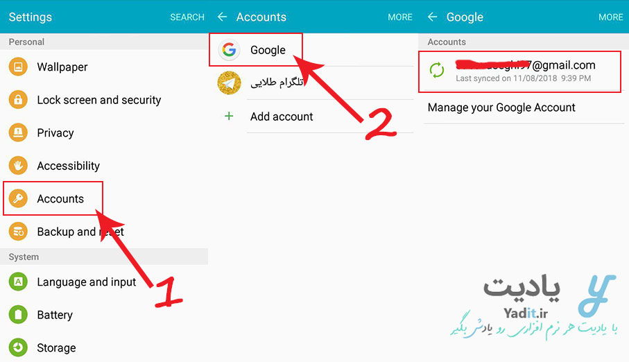 بررسی حساب گوگل Google account