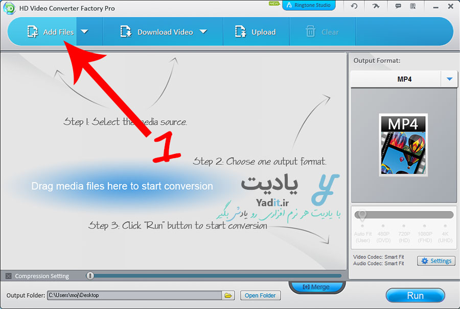 روش چسباندن چند فیلم به هم با نرم افزار WonderFox HD Video Converter Factory