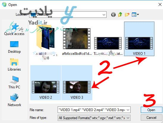 انتخاب و معرفی ویدئوهای مورد نظر به نرم افزار برای چسباندن به هم