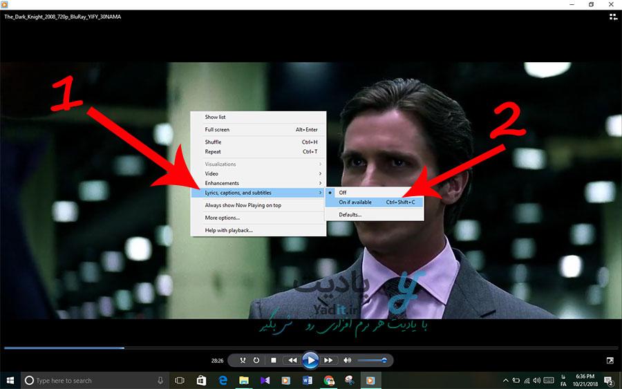 روش نمایش زیرنویس فیلم در مدیا پلیر ویندوز