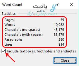 مشاهده تعداد کلمات، حروف، پاراگراف ها و خطوط سند ورد