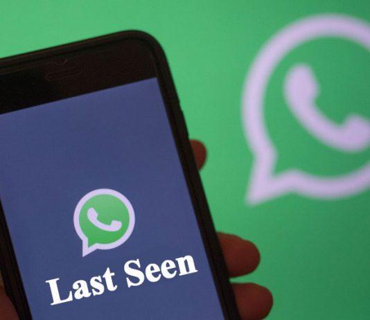 آنلاین بودن در واتساپ