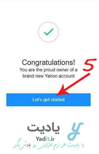 ساخت ایمیل با موفقیت