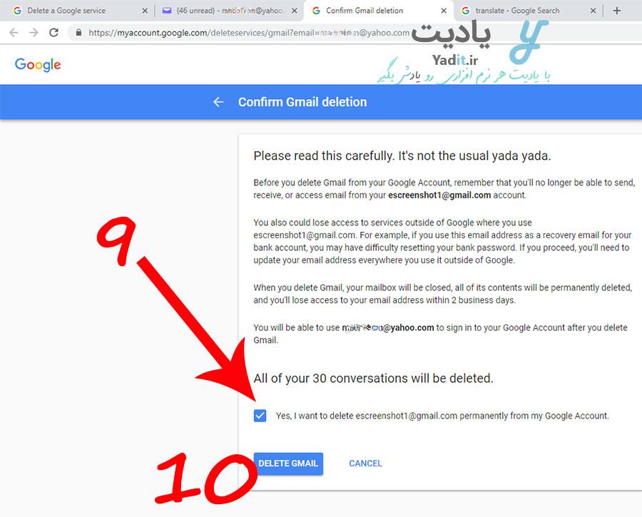 حذف نهایی اکانت جیمیل (Delete Gmail Address)