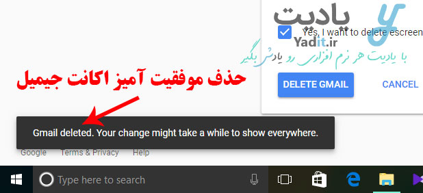 حذف موفقیت آمیز اکانت جیمیل (Delete Gmail Address)