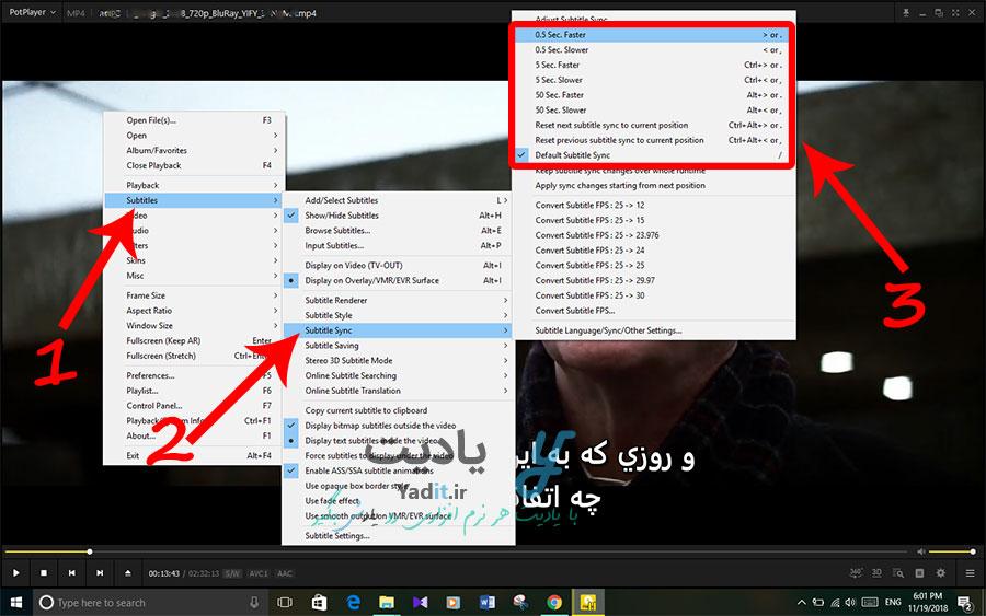 روش هماهنگ کردن زیرنویس با فیلم در نرم افزار PotPlayer