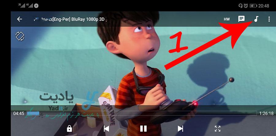 روش تغییر زبان صوتی فیلم دو زبانه در MX Player