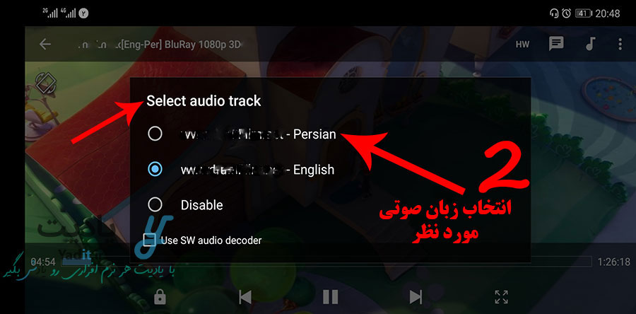 انتخاب زبان صوتی مورد نظر