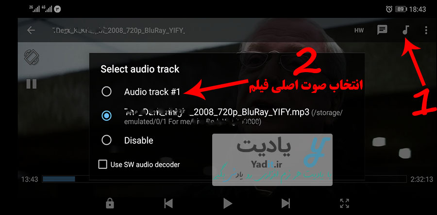 بازگشت به پخش صوت اصلی فیلم به جای فایل صوتی دوبله در MX Player