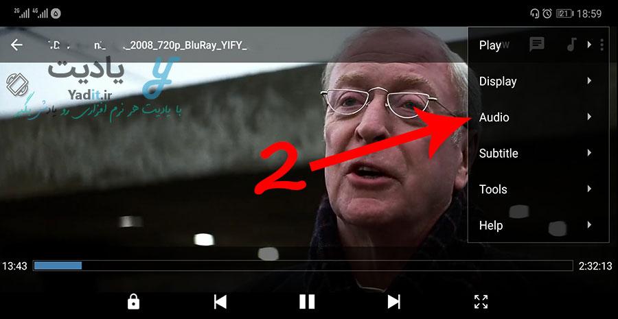 روش باز کردن پنجره مربوط به هماهنگ کردن صدا و تصویر در MX Player